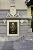 Punktu zwrotnego Westin pałac hotel w Madryt, Hiszpania Zdjęcia Royalty Free