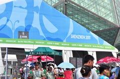Punta del control de seguridad del universiade 2011 Imagen de archivo libre de regalías