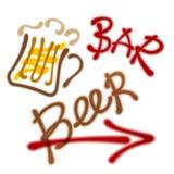 Puntatore alla barra della birra Immagini Stock
