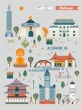 Punti di riferimento di Taiwan illustrazione vettoriale