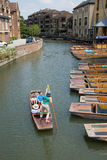 PUNTING IN CAMBRIDGE Royalty Free Stock Images