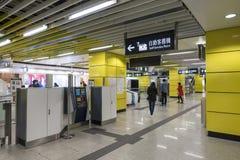 Punto de servicio del uno mismo de Hong Kong MTR fotografía de archivo libre de regalías