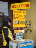 Punto de venta para la venta de viajes en la perspectiva St Petersburg de Nevsky Imagenes de archivo