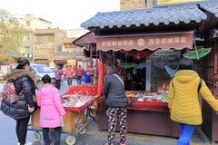 Punto de ventas en el templo del chenghuangmiao de xian, adobe rgb Foto de archivo libre de regalías