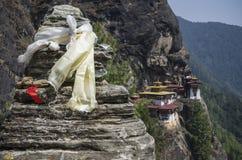 Punto de visión del monasterio de Taktshang, Bhután Fotografía de archivo