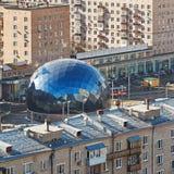 Punto di controllo centrale nel distretto di Sokol, Mosca Immagini Stock