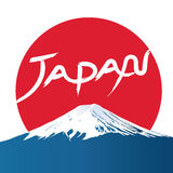 Punto di riferimento della montagna del Giappone Fuji Immagini Stock Libere da Diritti