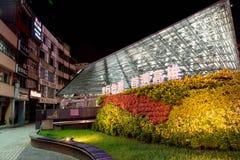 Punto di riferimento di Kaohsiung di mrt Fotografie Stock Libere da Diritti