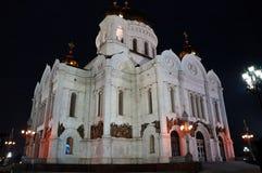 Punto di riferimento: facciata della cattedrale di Cristo il salvatore nella notte di Mosca Fotografia Stock Libera da Diritti