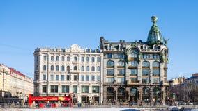 Punto di vista di Cantante House in San Pietroburgo in primavera Immagine Stock
