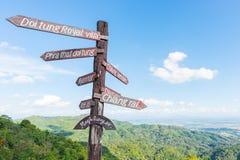 Punto di vista chilometro 12 a Mae Fah Luang, Chiang Rai, Tailandia Fotografia Stock