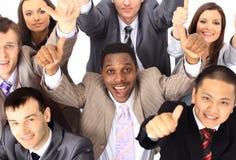 Punto di vista superiore della gente di affari Immagine Stock Libera da Diritti