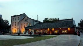 Punto famoso del turista, parque creativo de Huashan 1914 Cadera y área del diseño para hacer compras y colgar hacia fuera Fotografía de archivo libre de regalías