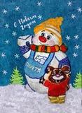 Pupazzo di neve-postino ` S dei bambini che estrae pupazzo di neve allegro e l'iscrizione nel ` russo del buon anno del ` Gouache illustrazione di stock