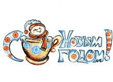 Pupazzo di neve in una tazza Invito di nuovo anno Immagine Stock