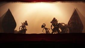 Pupet cień Yogyakarta zdjęcia royalty free