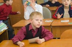 Pupilas Imagen de archivo libre de regalías