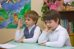 Pupilas Imagem de Stock Royalty Free