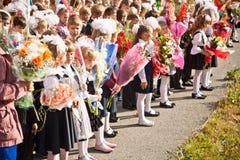 Pupils: September 1 Stock Images
