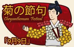 Puppe des japanischen Mannes mit den Blumen, zum des Chrysanthemen-Festivals, Vektor-Illustration zu feiern Stockfotos