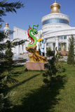 Puppet show theatre's park. Dragon and national hero. Ashkhabad. Turkmenistan Royalty Free Stock Photography