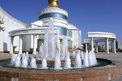 Puppet show theatre1. Puppet show theatre and a fountain on the square. Ashkhabad. Turkmenistan Royalty Free Stock Photography