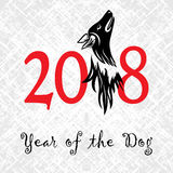 Puppy animal tattoo of Chinese New Year of the Dog grunge vector file organized in layers for easy editing. Puppy animal tattoo of Chinese New Year of the Dog royalty free illustration