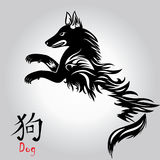 Puppy animal tattoo of Chinese New Year of the Dog vector file organized in layers for easy editing. Puppy animal tattoo of Chinese New Year of the Dog vector royalty free illustration