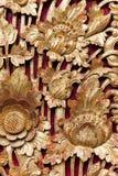 pura της Ινδονησίας πορτών χάρα Στοκ Εικόνες