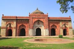 Purana Qila Stock Image