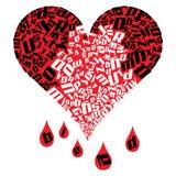 Purge de coeur Image libre de droits