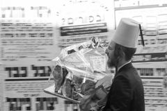Purim в Иерусалиме Стоковые Фотографии RF