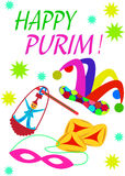 Purim Stock Photos