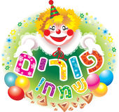Purim. On a holiday of Purim all have fun and eat sweets Royalty Free Stock Photo
