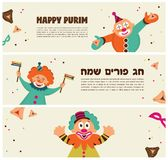 Purim banner template design, Jewih holiday Stock Photo