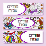 Purim coloreful banners collection. With carnival masks and jester hats, crowns, traditional Hamantaschen cookies. Happy Purim in Hebrew. Vector illustration Stock Photography