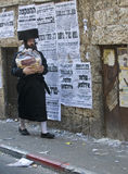 Purim dans le montant éligible maximum Shearim Photo libre de droits