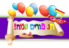 Purim decorative border Stock Images