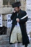 Purim em Mea Shearim Imagens de Stock Royalty Free