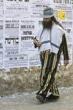 Purim en Mea Shearim Foto de archivo libre de regalías