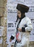 Purim en Mea Shearim Imagenes de archivo