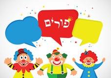 Purim-Fahnen-Schablonendesign, jüdisches holida stock abbildung