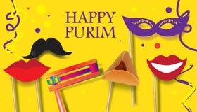 Purim-Festival feiern Lizenzfreie Stockbilder