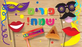 Purim festival greeting poster judaic design Royalty Free Stock Image