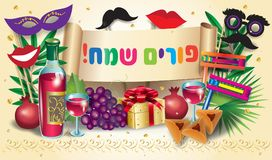 Purim festival greeting poster judaic design Stock Photo