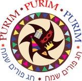 Purim, fundo decorativo do feriado com objetos Imagem de Stock Royalty Free