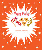 Purim greeting card. Objects  Purim  in an abstract multibeam star, orange background Royalty Free Stock Photo