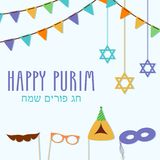 Purim greeting card in Hebrew with translation: Happy Purim. Jewish Holiday poster with decorations. Vector. stock illustration