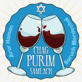 Greetings and Wine Glasses Toasting for Traditional Jewish Purim´s Celebration, Vector Illustration. Purim greetings and toast with wine glasses over round Royalty Free Stock Photo