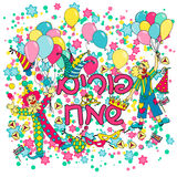 Purim hand drown background Royalty Free Stock Images